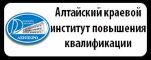 АКИПРО