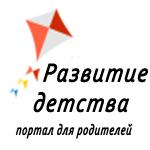 портал-для-родителей-алтайский-край.рф